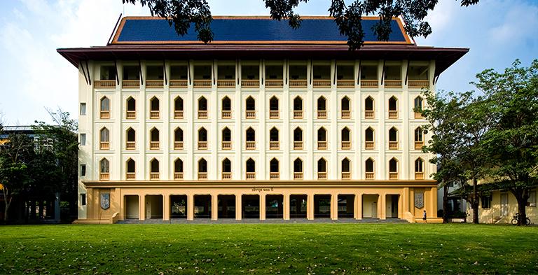 VAJIRAVUDH CENTENNIAL BUILDING
