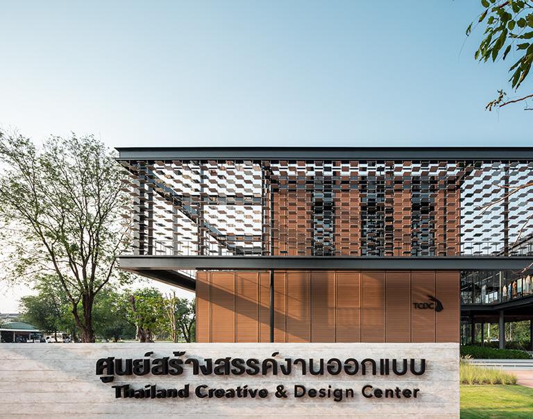 TCDC KHON KAEN